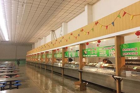 石家庄铁路学校伙食费每月多少钱